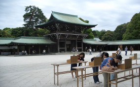 Know About The Most Visited Religious Shrine in The World
