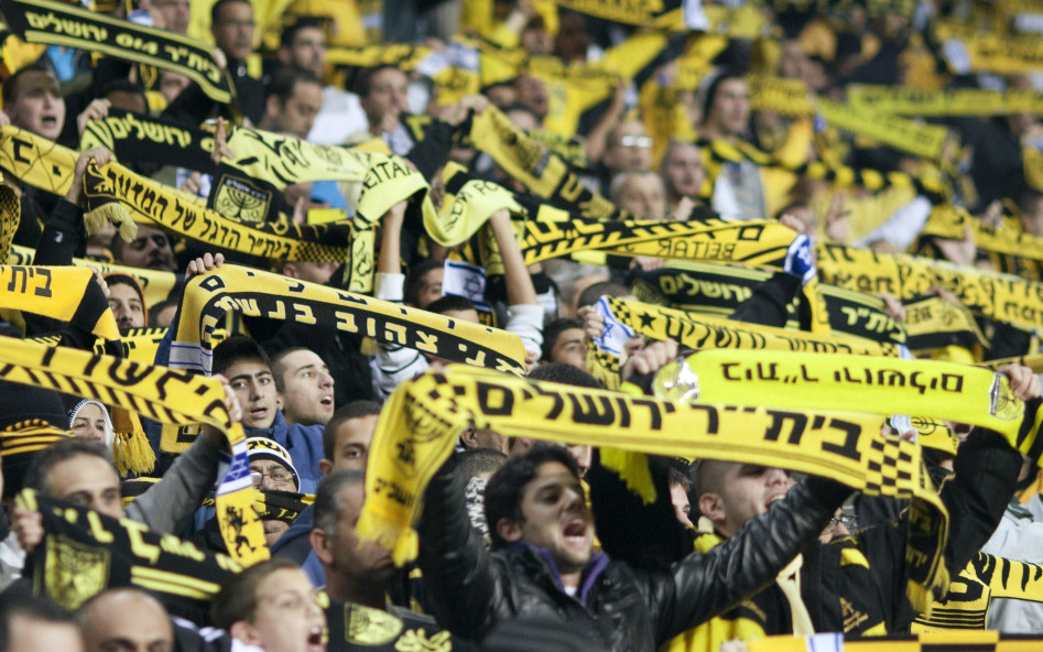 The right-wing origins of the Jerusalem soccer team that wants to add 'Trump' to its name
